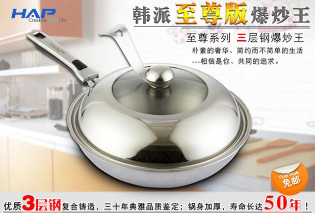 家用炒锅什么材质好